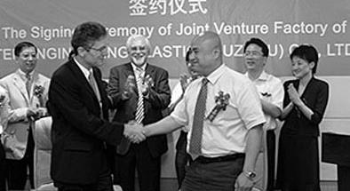 Founding of TER Engineering Plastic Trading (Suzhou) Co. Ltd. in China.